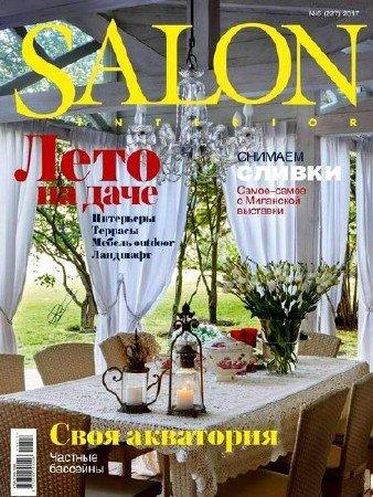 Salon-interior №6 (июнь 2017)