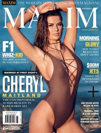 MAXIM №6 (Июнь 2017) Австралия