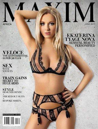 Maxim №6 (Июнь 2017) Африка