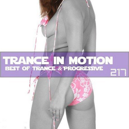 Trance In Motion Vol.217 (2017)