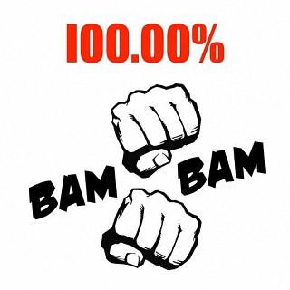 BAM BAM 100 (2017)