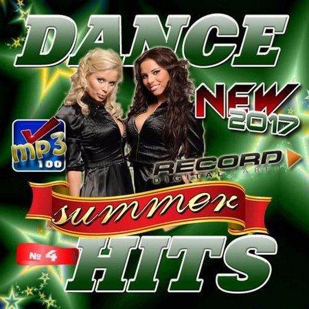 Dance summer hits №4 (2017)