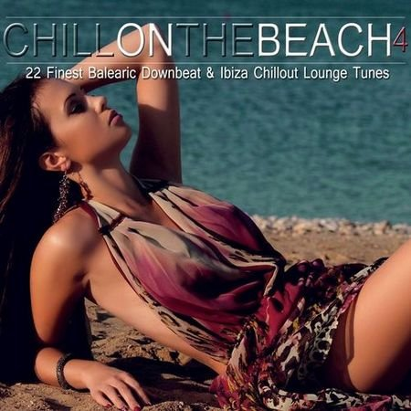 Chill On The Beach Vol.4 (2017)