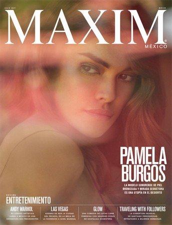 MAXIM №7 (Июль 2017) Мексика