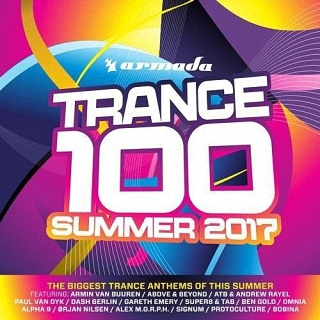 Trance 100 Summer 2017 (2017)