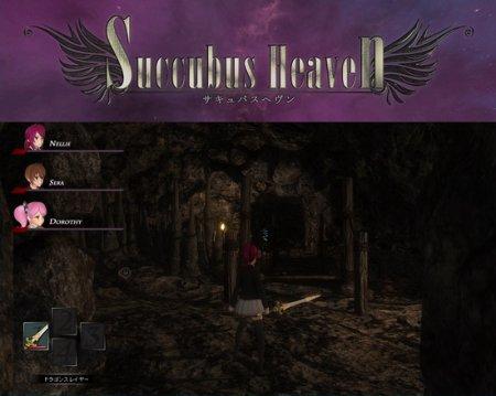 Succubus Heaven (2017/PC/JP)