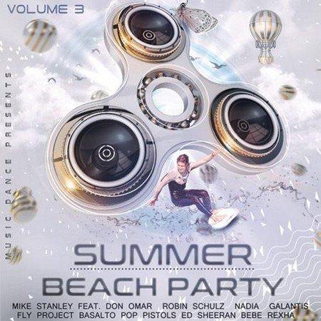 Summer Beach Party Vol.3 (2017)