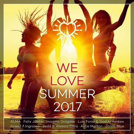 We Love Summer 2017 (2017)