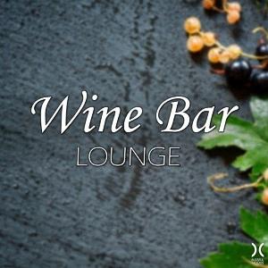 Wine Bar Lounge (2017)