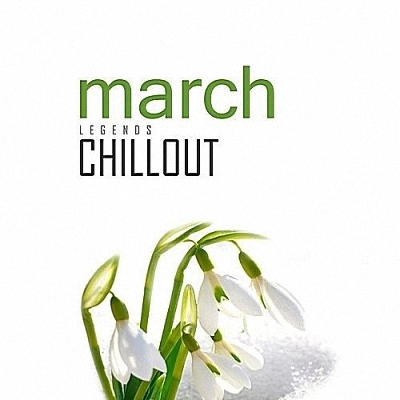 Chillout March 2017 (2017)