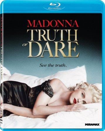 В постели с Мадонной / Madonna: Truth or Dare (1991) BDRip 720p