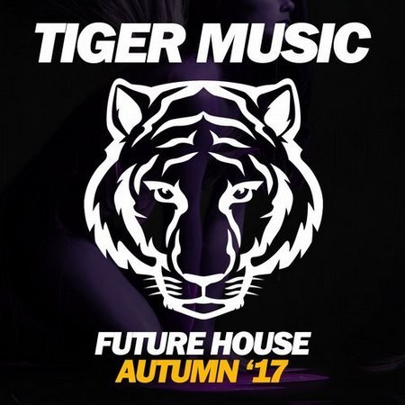 Future House (Autumn'17) (2017)