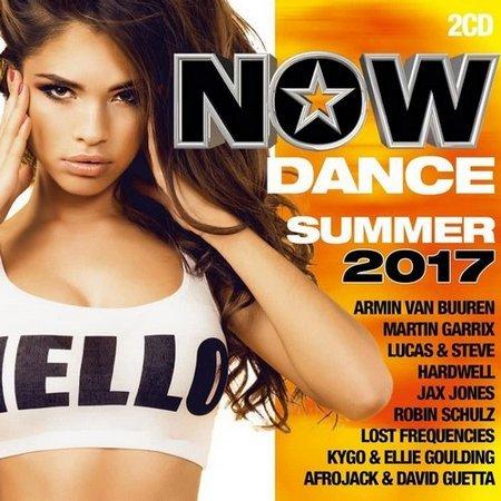 Now Dance Summer 2017 (2017)