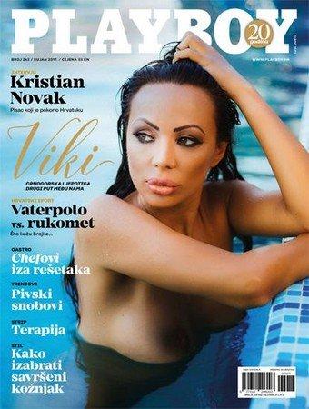 Playboy №10 (Октябрь 2017) Хорватия
