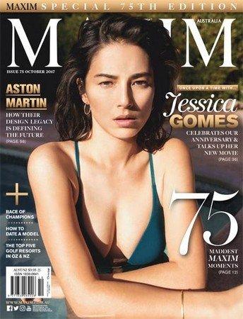 Maxim №10 (Октябрь 2017) Австралия