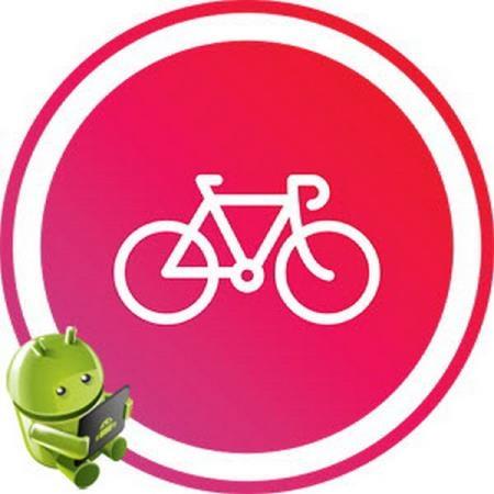 Bike Computer  1.7.1 Pro
