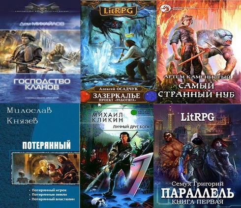 Коллектив авторов - Виртуальный мир игры (2012-2017)
