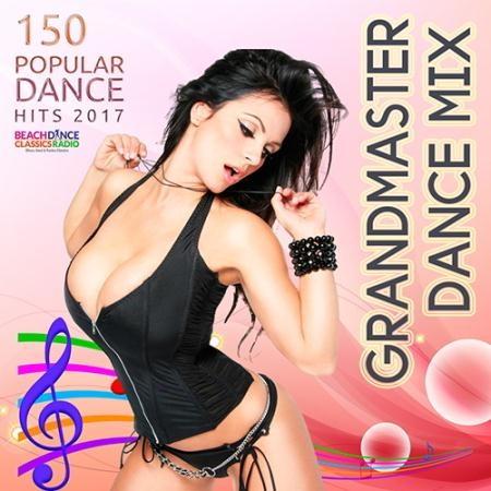 Grandmaster Dance Mix (2017)