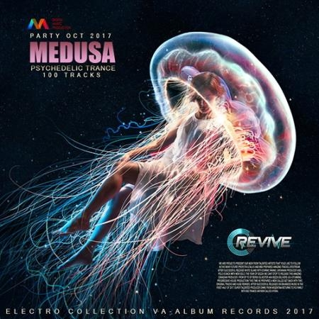Medusa: Psy Goa Trance (2017)
