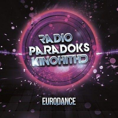 Radio ParadokS - EuroDance (2017)