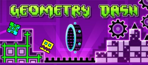 Geometry Dash v2.11 PC
