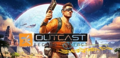 Outcast - Second Contact v1.0