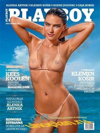 Playboy №11 (Ноябрь 2017) Словения