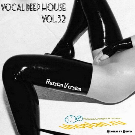 Vocal Deep House Vol.32 (2017)