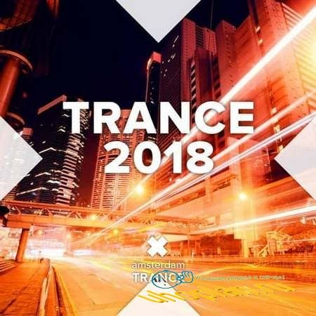 Trance 2018 (2017)