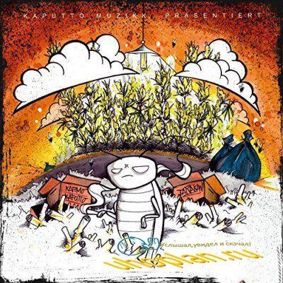 Karmo Kaputto - Tarakan (Premium Edition) (2017)