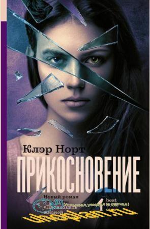 Best book ever (3 книги) (2017)