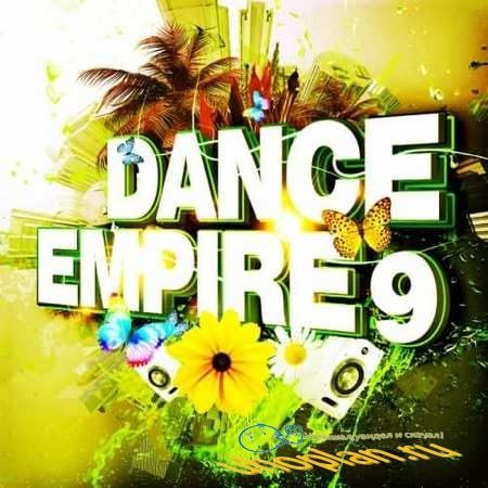 Dance Empire 9 (2017)