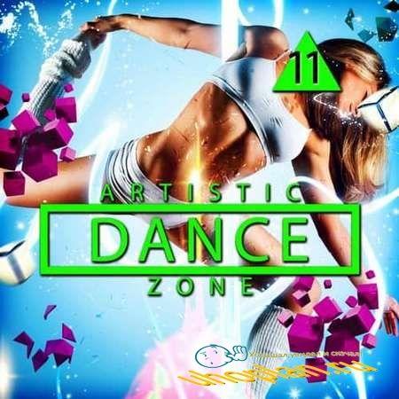 Artistic Dance Zone 11 (2017)