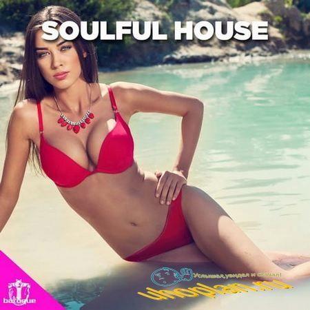Soulful House (2017)