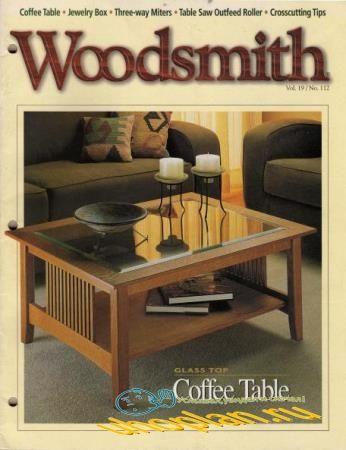 Woodsmith №109-114  (1967)