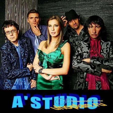 A-Studio - Видеоколлекция (2017)