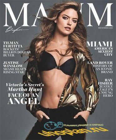 Maxim №12 (Декабрь 2017) США