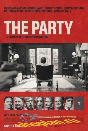 Вечеринка / The Party (2017) .HDRip