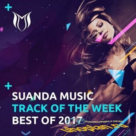 Suanda Music - Track Of The Week: Best Of 2017 (2017)
