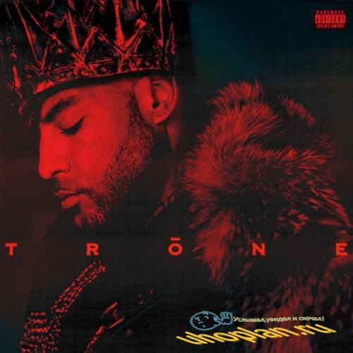Booba - Trone (Limited Edition) (2017)