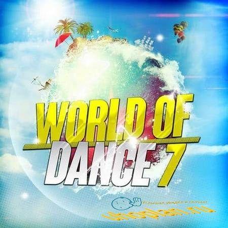 World Of Dance 7 (2017)