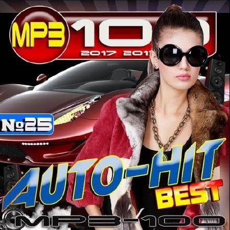 Best Auto-Hit №25 (2017)