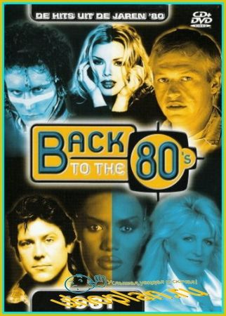 VA - Back to the 80's - 1981 (2004) DVDRip