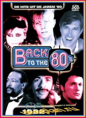 VA - Back to the 80's – 1982 (2004) DVDRip