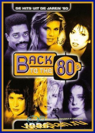 VA - Back to 80's - 1986 (2004) DVDRip