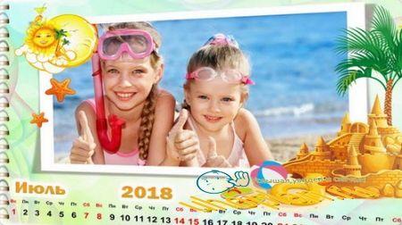 Проект ProShow Producer - Фотоальбом календарь 2018