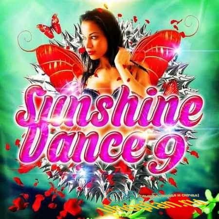 Sunshine Dance 9 (2017)