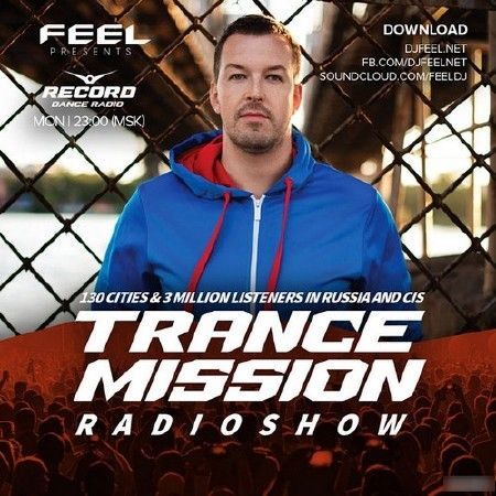DJ Feel - TranceMission (2017)