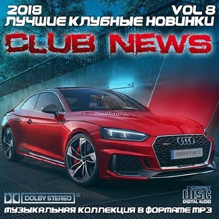 The Best Club Novelties Vol.8 (2018)