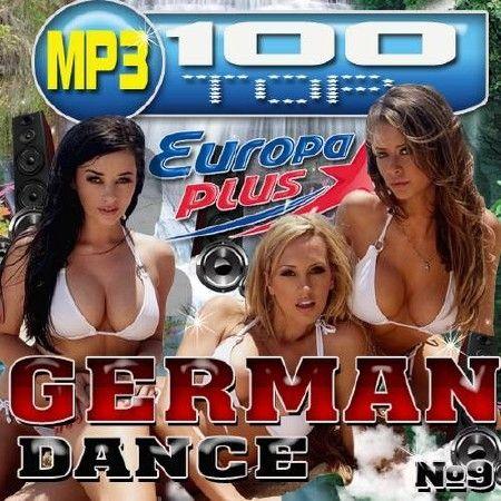 German Dance Top 100 №9 (2017)